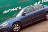 Subaru Legacy, 2004, с пробегом 97400 км.