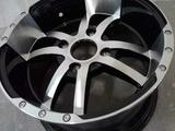 CF moto диск задний Z8/U8 новый, бу